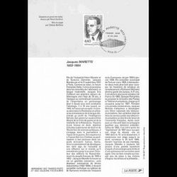 Timbre N° 168 Neuf ** - Oiseaux de mer silvertärna Sterna paradisaea