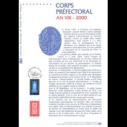 Timbre N° 1001 Neuf ** - Armoiries de province. Nivernais
