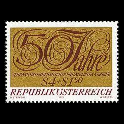 FDC - Enveloppe premier jour de 1996