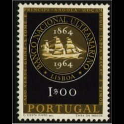 Ile Féroé - FDC Europa 1993