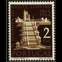 Ile Féroé - FDC Europa 1982