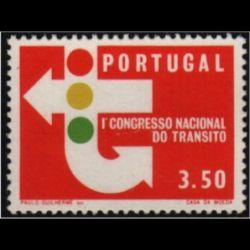 Grèce - FDC Europa 1979
