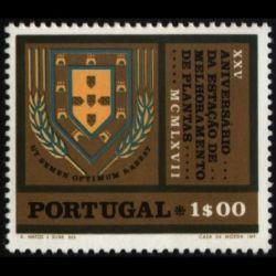 Norvège - FDC Europa 1962