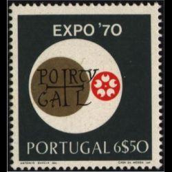 Saint Marin - FDC Europa 1962