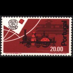 FDC - Enveloppe premier jour de Suisse