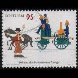 FDC - Fête du timbre 2014, la salsa, oblit 11/10/14 Paris