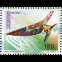 FDC - 70e anniversaire du 8 mai 1945, oblit 7/5/2015 Reims