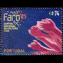 Carte postale premier jour de 1962