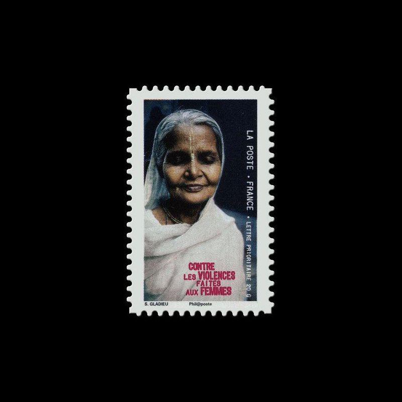 FDC - Année internationale de l'enfant. UNICEF