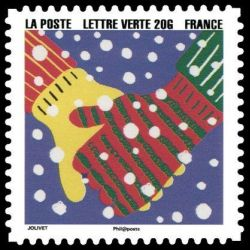 Timbre N° 5068 Neuf ** - Camp du drap d'or