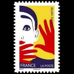 FDC - Artiste de la chanson Française, Dalida - oblit 19/5/2001 Paris