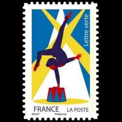 FDC - Artiste de la chanson Française, Serge Gainsbourg - oblit 19/5/2001 Paris