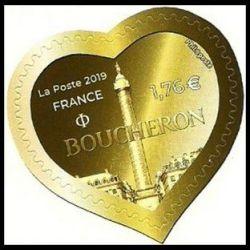 Coeurs Yann Arthus Bertrand - oblit 18/1/02 Paris