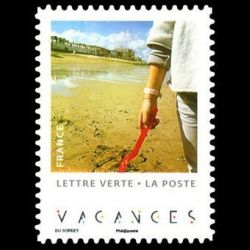 Bonne année 2001 - oblit 9/11/01 Paris