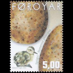Carte postale - Le TGV - 30/05/2002 - Avignon
