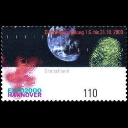 FDC - 25e anniversaire des Nations Unies - 24/10/1970 Paris
