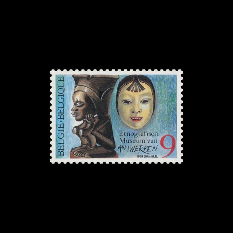 1993 Notice Philatélique - Centenaire Muséum national d'histoire naturelle