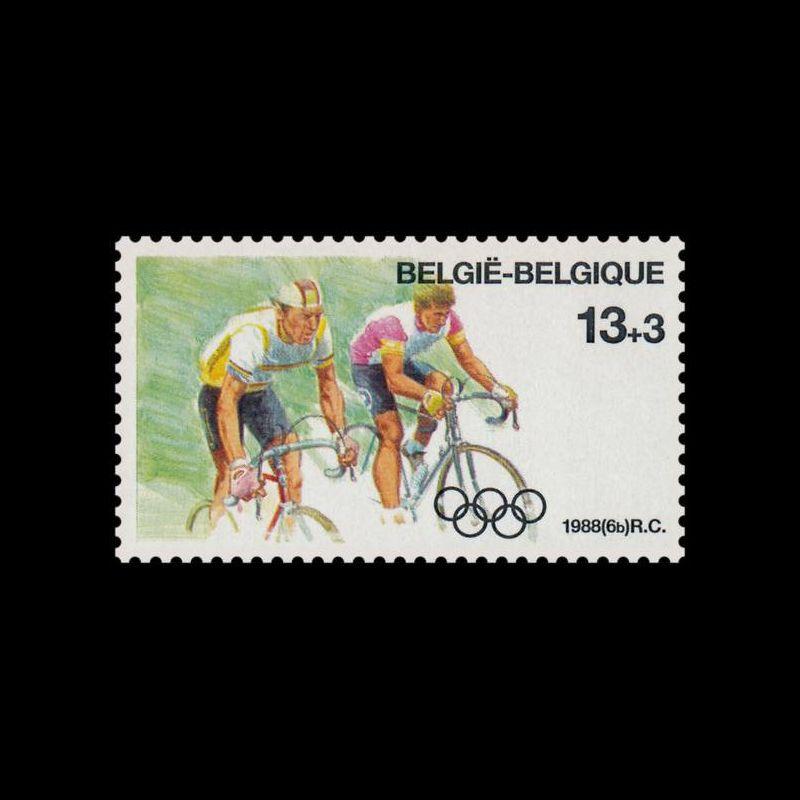 1993 Notice Philatélique - Service de santé Le Val de Grâce