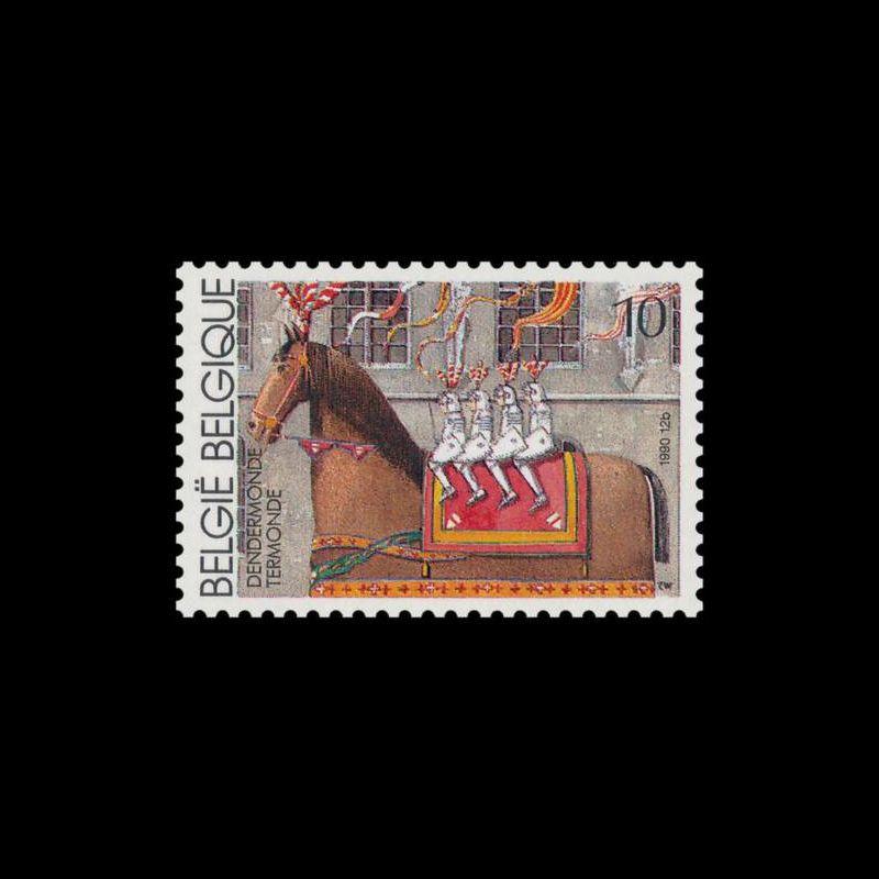 1994 Notice Philatélique - Georges Pompidou