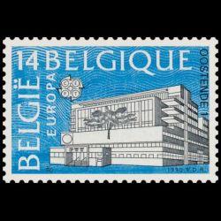 1995 Notice Philatélique - 68e congrès FFAP Orléans