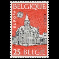 1995 Notice Philatélique - Ecole des langues orientales
