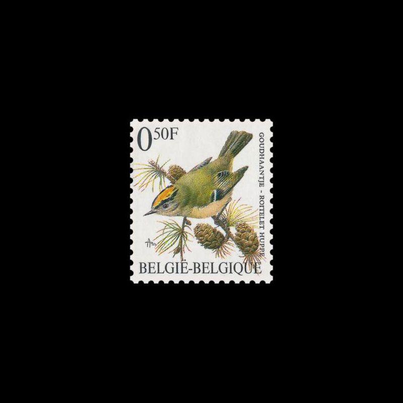 1995 Notice Philatélique - Malterie de Stenay