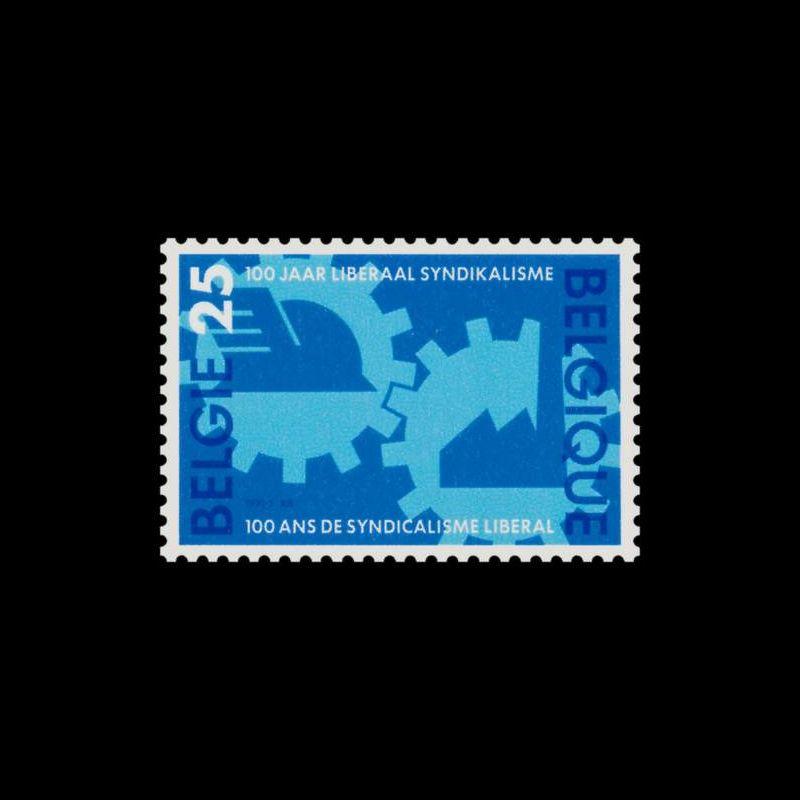 1995 Notice Philatélique - Santons de Provence. Les vieux