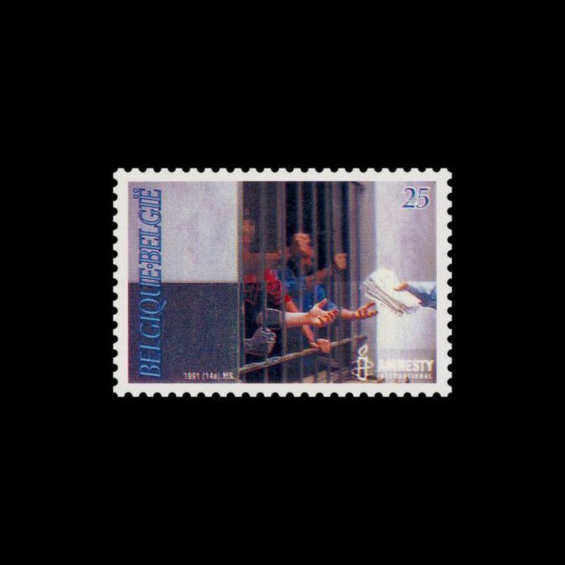 1995 Notice Philatélique - Croix rouge. Tapisserie de Saumur