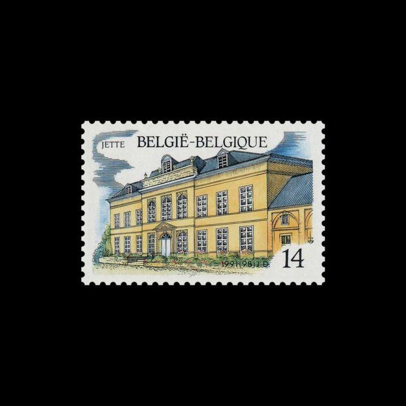 1995 Notice Philatélique - Paix et Liberté
