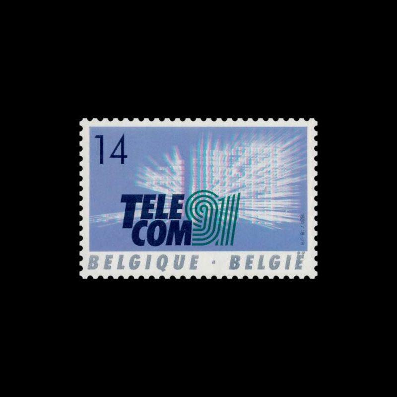 1995 Notice Philatélique - 1er siècle du cinéma