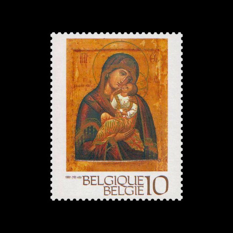 1995 Notice Philatélique - Jean Giono
