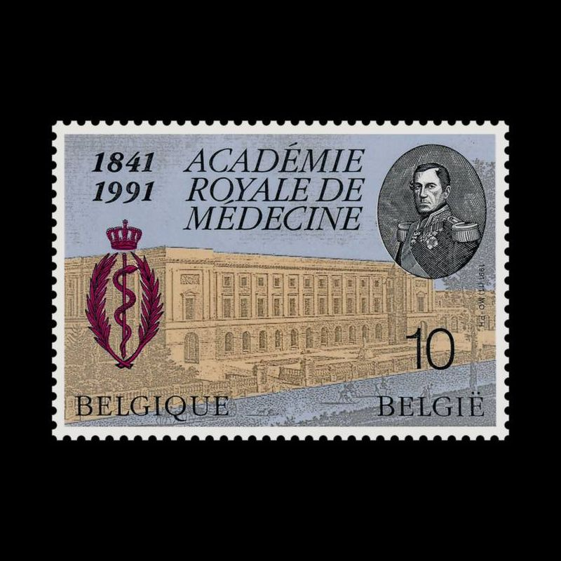 1995 Notice Philatélique - Pharmacie Hospitalière