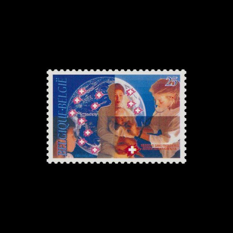 1995 Notice Philatélique - Secours populaire Français