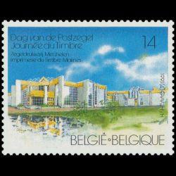 1995 Notice Philatélique - Grande loge féminine de France