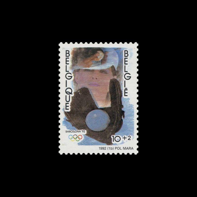 1995 Notice Philatélique - Remiremont, Vosges