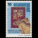 1995 Notice Philatélique - Régions naturelles de France
