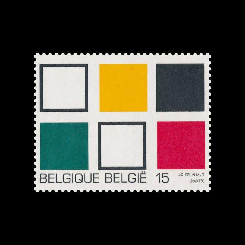 1996 Notice Philatélique - Coupe du monde de football. France 98