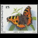 1996 Notice Philatélique - André Malraux