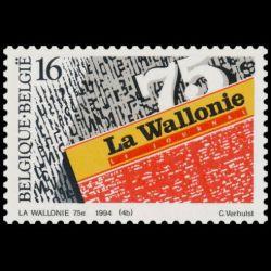 1997 Notice Philatélique - Marianne du 14 juillet