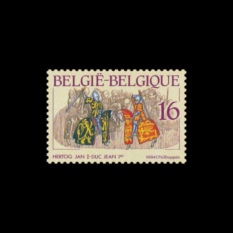1998 Notice Philatélique - Journée du timbre 1998