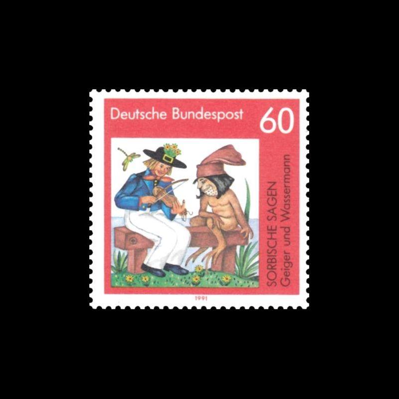 Carte premier jour - Enclos paroissial - 12/7/1997 Guimillau