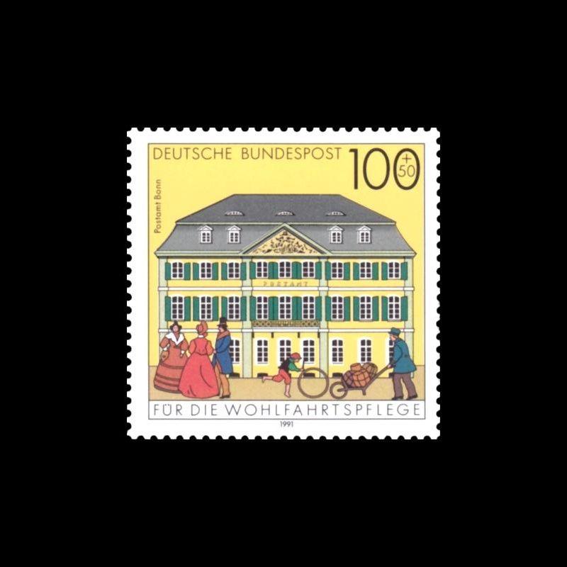 Carte premier jour - Les journées de la lettre - 8/5/1997 Paris