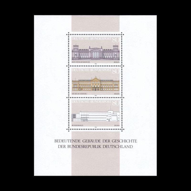 Carte premier jour - Journée du timbre - Marianne de Dulac - 12/3/1994 Paris