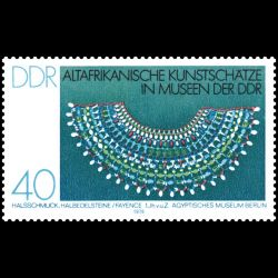 Carte premier jour - La journée du timbre (ballon poste) - oblit 19/3/1955 Paris