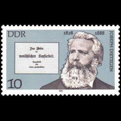 Carte premier jour - La journée du timbre (ballon poste) - oblit 19/3/1955 Arles