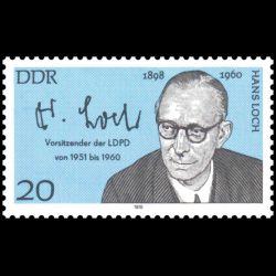 Carte premier jour - La journée du timbre (ballon poste) - oblit 19/3/1955 Beaune