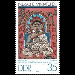 FDC - Centenaire naissance Vincent d'Indy - 15/5/1951 Paris