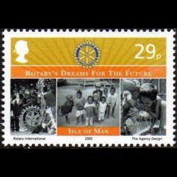 FDC - Fête du timbre 2014, bloc danse de rue, oblit 11/10/14 Paris