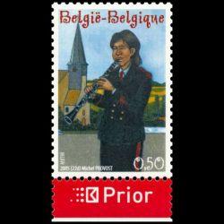 FDC n° 1071 - Journée du Timbre 78 - 8/4/1978 Paris