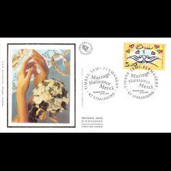 CEF - Europa (2047) - La Poste hier et aujourd'hui - 28/4/1979 Paris